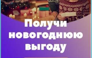 Ремонт квартиры в remontprof.ru отзывы