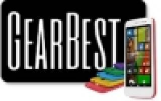 Отзыв о GearBest.com