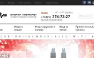 Отзыв о ShopHair.ru