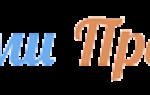 Кредитный сайт «Займи Просто» отзывы