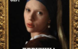 Отзыв о Девушка с жемчужной сережкой (2014)