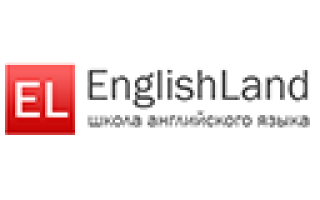 Отзыв о Школа английского языка «EnglishLand»