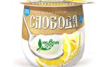 Йогурт термостатный «Слобода» отзывы