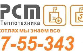 rosgasinvest.ru ООО Теплотехника отзывы