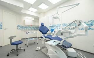 Отзыв о Стоматологическая клиника Мой Зубной