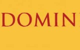 Доставка пиццы «Доминиум» отзывы