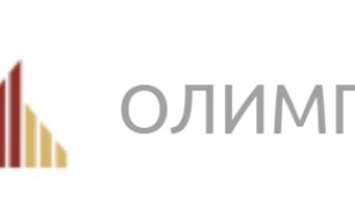 Отзыв о ПСК Олимп
