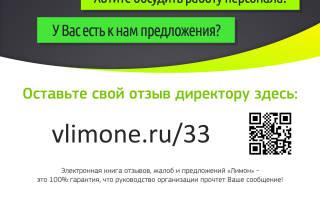 Отзыв о Компания по поиску работы TakeMyTime