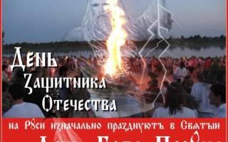 День Защитника Отечества 23 Февраля отзывы