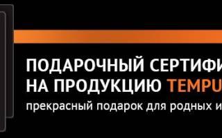 Отзыв о Новейшие Спальные Системы SleepSystem sleepsystem.ru
