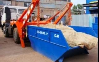 Отзыв о Вывоз мусора в Люберцах
