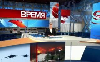 Ночные новости на Первом канале отзывы