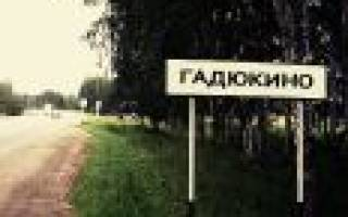 Телевидение РФ отзывы