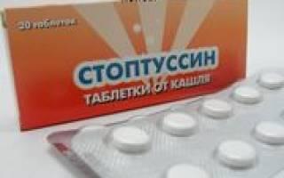 Stoptussin (Стоптуссин) отзывы