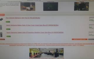 Отзыв о watchplace.ru