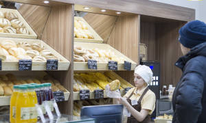 Отзыв о Квайса пекарня