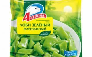 Отзыв о Лоби зеленый нарезанный 4 Сезона