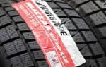 Отзыв о Bridgestone Blizzak Revo GZ