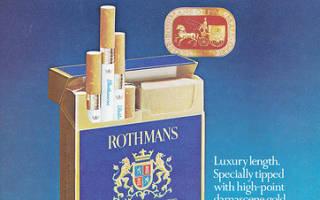 Отзыв о Сигареты Sweet Smell