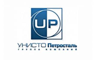 Отзыв об УНИСТО Петросталь