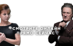 Отзыв о Комедия ТВ