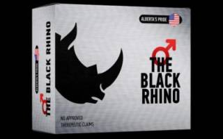 Black Rhino капсулы для потенции отзывы