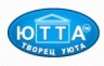 Строительная компания ЮТТА отзывы