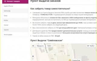 Отзыв о CifraPark интернет