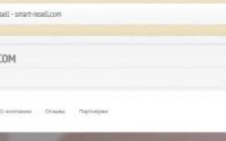 Отзыв о smartwheels.ru интернет