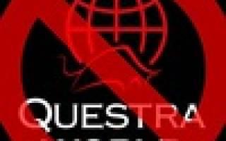 Отзыв о Questra World