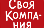 Отзыв о Совенок ТЦ