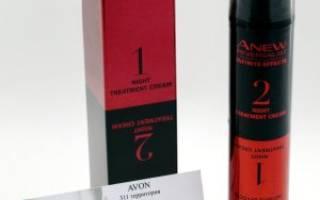Отзыв о Avon ночной комплексный уход для лица