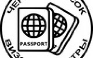 Отзыв о Visa