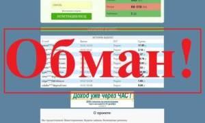 Отзыв о sewest.ru.com