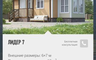 Компания ООО Стройкины отзывы