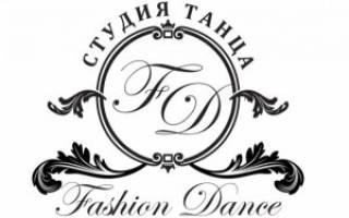 Отзыв о Танцевальная студия «Fashion Dance»