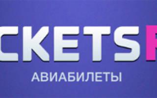 Отзыв о avticket.ru