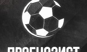 RuPrognoz.ru отзывы