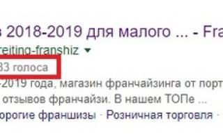 террариумов.рф отзывы