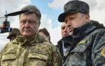 Отзыв об Украинский блогер о плане Петра Порошенко о военной зачистке територии Донбасса