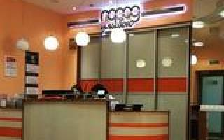Стоматологическая клиника Город Улыбок отзывы