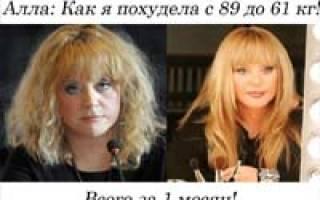 Отзыв об Утюг Ладомир 48К