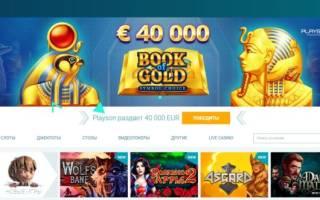 CasinoPay отзывы