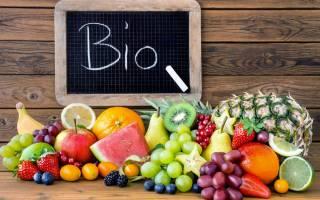 Отзыв о БиоЭкоПродукт