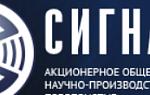 VOLCHEK CATERING организация выездного кейтеринга отзывы