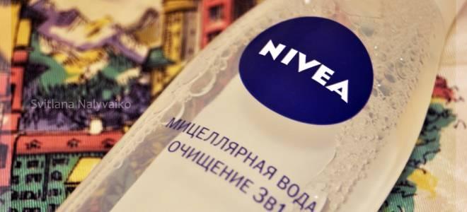 Мицеллярная вода Нивеа 3 в 1 отзывы