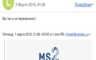 Лима РБ отзывы