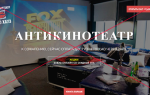 Отзыв о hdkinoshka.online