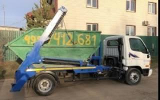 Отзыв о Вывоз мусора в Реутове