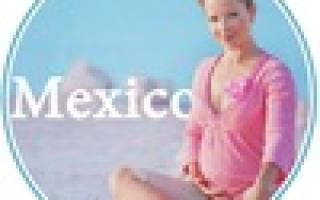 организация родов в Мексике отзывы